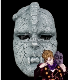 JoJo's Bizarre Adventure Stone Mask Cosplay Accessory Prop