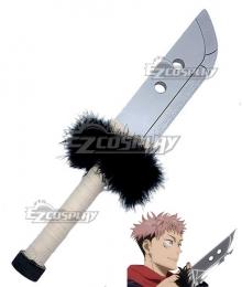 Jujutsu Kaisen Sorcery Fight Yuji Itadori Sword Cosplay Weapon Prop