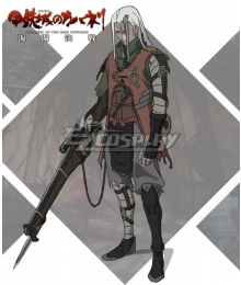 Kabaneri of the Iron Fortress: Unato Decisive Battle Kageyuki Cosplay Costume