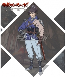 Kabaneri of the Iron Fortress: Unato Decisive Battle Kurusu Konochi Cosplay Costume