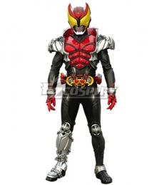 Kamen Rider Kiva Full Armor Cosplay Costume