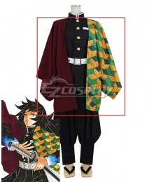Demon Slayer: Kimetsu No Yaiba Giyuu Tomioka Cosplay Costume - Only Coat