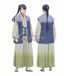Kochoki: Wakaki Oda Nobuyuki Cosplay Costume