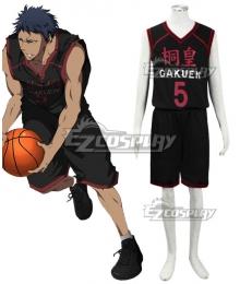 Kuroko's Basketball Last Game Zach Cosplay Costume