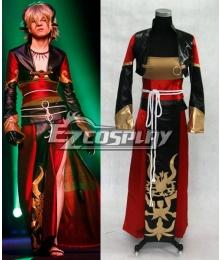 Lamento Beyond the Void Konoe Cosplay Costume