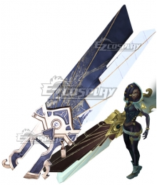 League of Legends LOL Senna Shadow's Embrace Sword Cosplay Weapon Prop