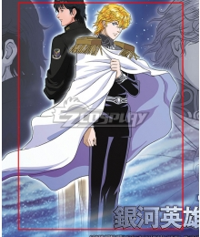 Legend of the Galactic Heroes: Die Neue These Frederica Greenhill Cosplay Costume