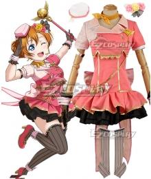 Love Live! Lovelive! Transformed Sky Honoka Kosaka Cosplay Costume
