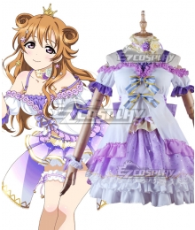 LoveLive! School Idol Festival PERFECT Dream Project ALL STARS Kanata Konoe Cosplay Costume