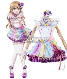 LoveLive! School Idol Festival PERFECT Dream Project Love U My Friends Kanata Konoe Cosplay Costume