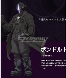 Made in Abyss: Dawn of the Deep Soul 2020 Movie Bondrewd Cosplay Costume