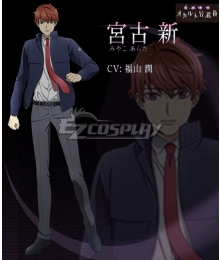 Mayonaka no Occult Komuin Arata Miyako Cosplay Costume