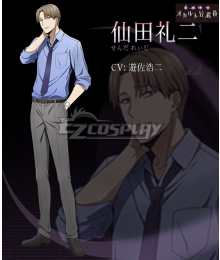 Mayonaka no Occult Komuin Reiji Senda Cosplay Costume