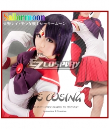 Sailor Moon Hino Rei Sailor Mars Cosplay Costume - Deluxe Edition