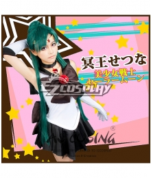 Sailor Moon Meiou Setsuna Sailor Pluto Cosplay Costume - Deluxe Edition