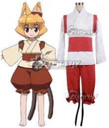 Nekogami Yaoyorozu Mayu Cosplay Costume