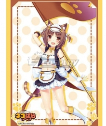 Nekopara Azuki Racing Version Cosplay Costume
