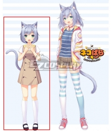 Nekopara Vol.4 Milk Daily Cosplay Costume