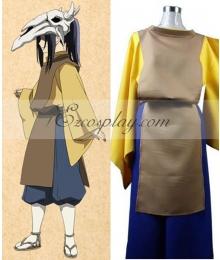 Nurarihyon no Mago Mezumaru Cosplay Costume