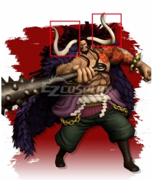 One Piece Kaido Horn Cosplay Accessory Prop