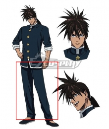 Suiryu Cosplay Costume - Only Trousers