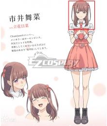 Oshi ga Budoukan Ittekuretara Shinu Maina Ichii Brown Cosplay Wig