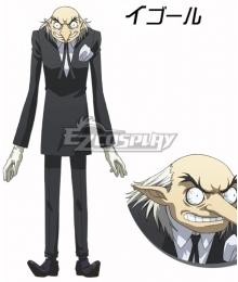 Persona 5 Igor Cosplay Costume