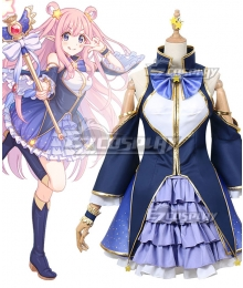 Princess Connect! Re:Dive Hatsune Kashiwazaki Cosplay Costume