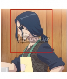 Radiant Dragunov Dark Blue Cosplay Wig