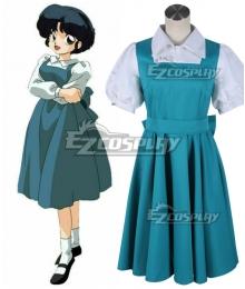 Ranma½ Ranma Nibun no Ichi Ranma One Half Akane Tendo Cosplay Costume