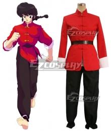 Ranma½ Ranma Nibun no Ichi Ranma One Half Ranma Saotome Cosplay Costume