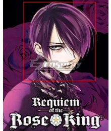 Requiem of the Rose King Richard Black Cosplay Wig