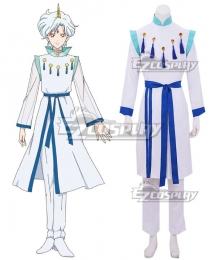 Sailor Moon Eternal Helios Unicorn Cosplay Costume