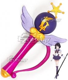 Sailor Moon Hotaru Tomoe Sailor Saturn Transformer Cosplay Accessory Prop