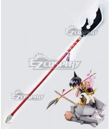 Shaman King Tao Ren Cosplay Weapon Prop