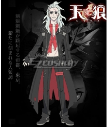 Tenrou: Sirius the Jaeger Mikhail Cosplay Costume