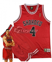 Slam Dunk Akagi Takenori Shohoku Cosplay Costume