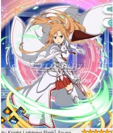 Sword Art Online: Memory Defrag Integrity Knight Lightning Flash Asuna Cosplay Costume