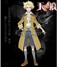 Tenrou: Sirius the Jaeger Philip Cosplay Costume