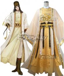 The Grandmaster Of Demonic Cultivation Mo Dao Zu Shi Jin Guangyao Cosplay Costume