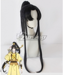 The Grandmaster of Demonic Cultivation Mo Dao Zu Shi Jin Ling Black Cosplay Wig