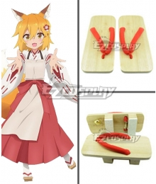 The Helpful Fox Senko San Sewayaki Kitsune No Senko San Senko Red Cosplay Shoes