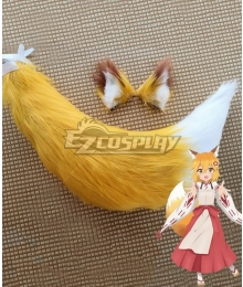 The Helpful Fox Senko San Sewayaki Kitsune No Senko San Senko Tail And Ears Cosplay Accessory Prop