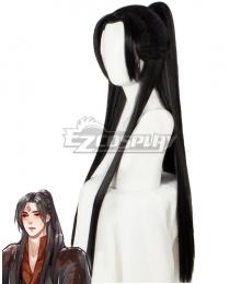 Scumbag System The Scum Villain's Self-Saving System Chuan Shu Zijiu Zhinan SVSSS Luo Binghe Black Cosplay Wig