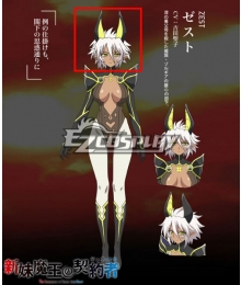 The Testament of Sister New Devil Zest White Cosplay Wig