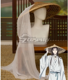 Tian Guan Ci Fu Heaven Official's Blessing Xie Lian Hat Cosplay Accessory Prop