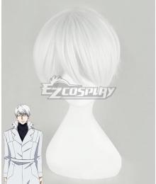 Tokyo Ghoul Kishou Arima Silver White Cosplay Wig