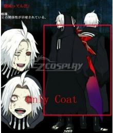 Tokyo Ghoul: re Tokyo Guru Seido Takizawa Coat Cosplay Costume