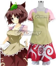 Touhou Project Futatsuiwa Mamizou Cosplay Costume