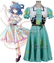 Touhou Project Kaku Seiga Cosplay Costume